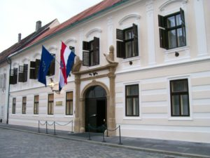 vlada_republike_hrvatske